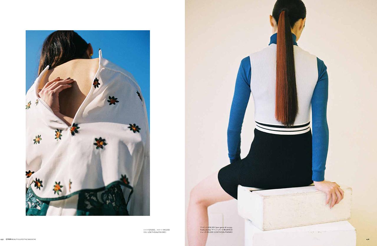 CYAN Magazine / Ko-ta Shouji