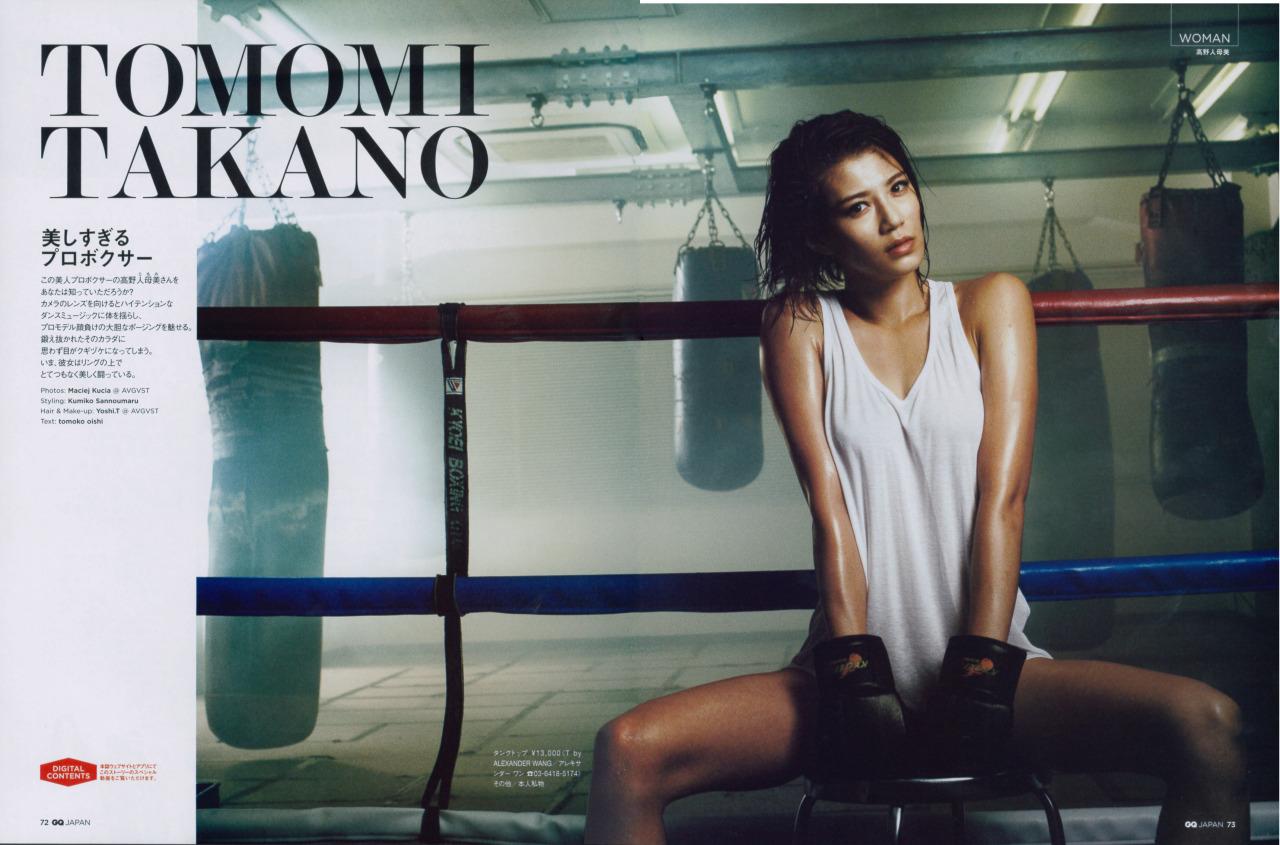 GQ Japan x TOMOMI TAKANO