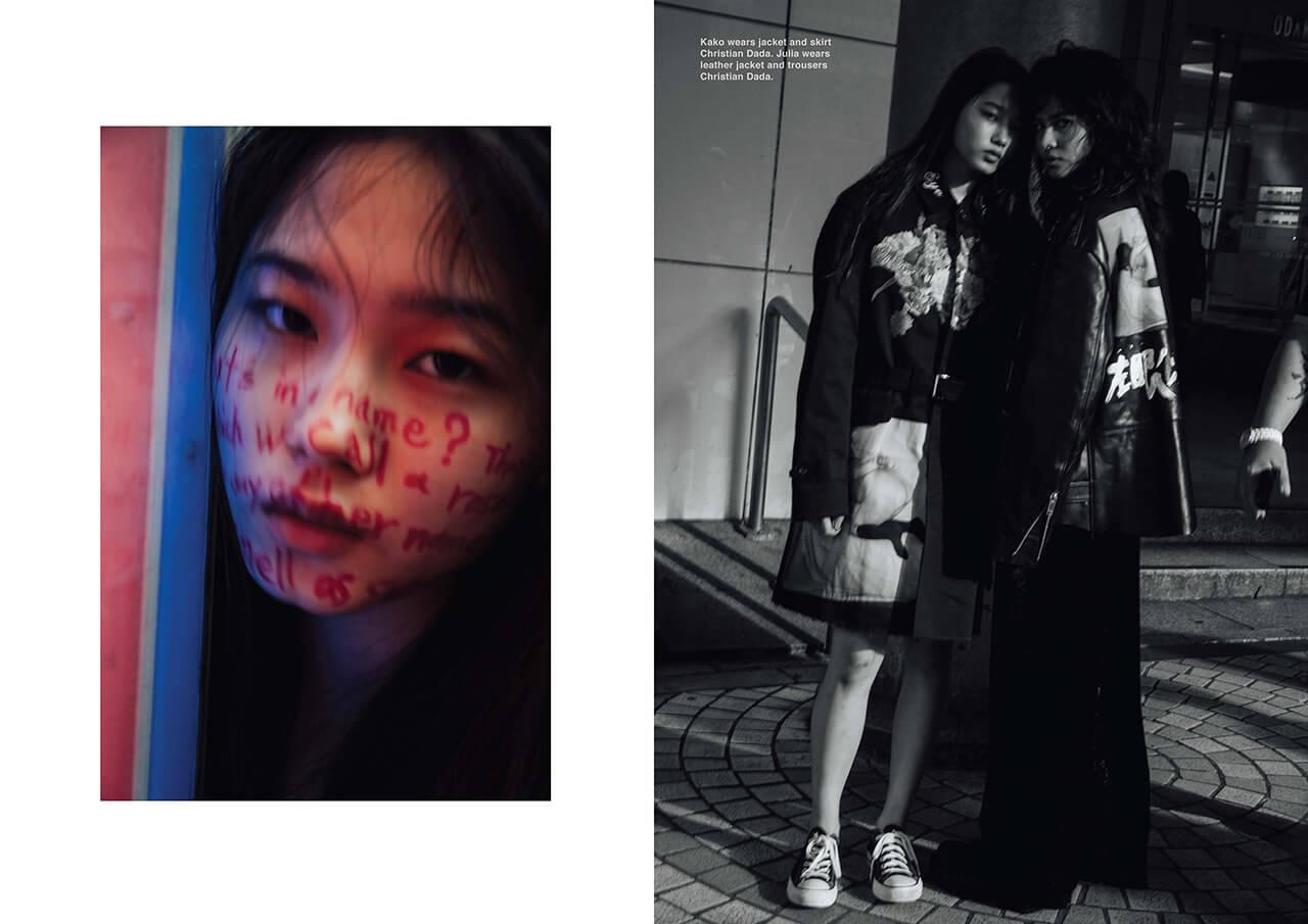 DEW Magazine 「新宿、楽園」