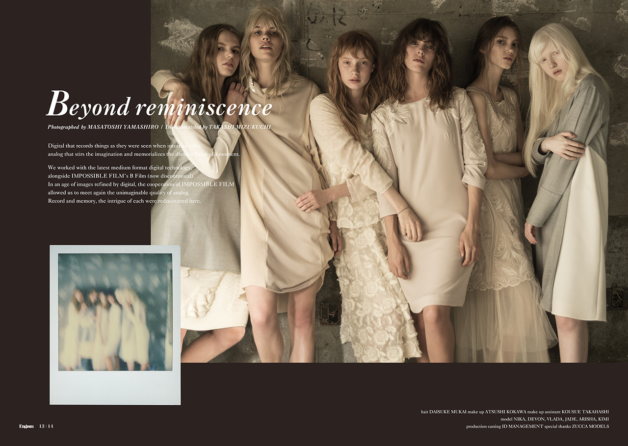 Engram Magazine #0