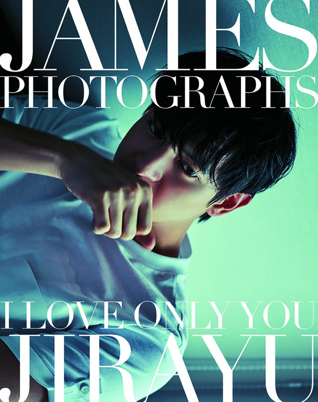PHOTO BOOK「James Jirayu」