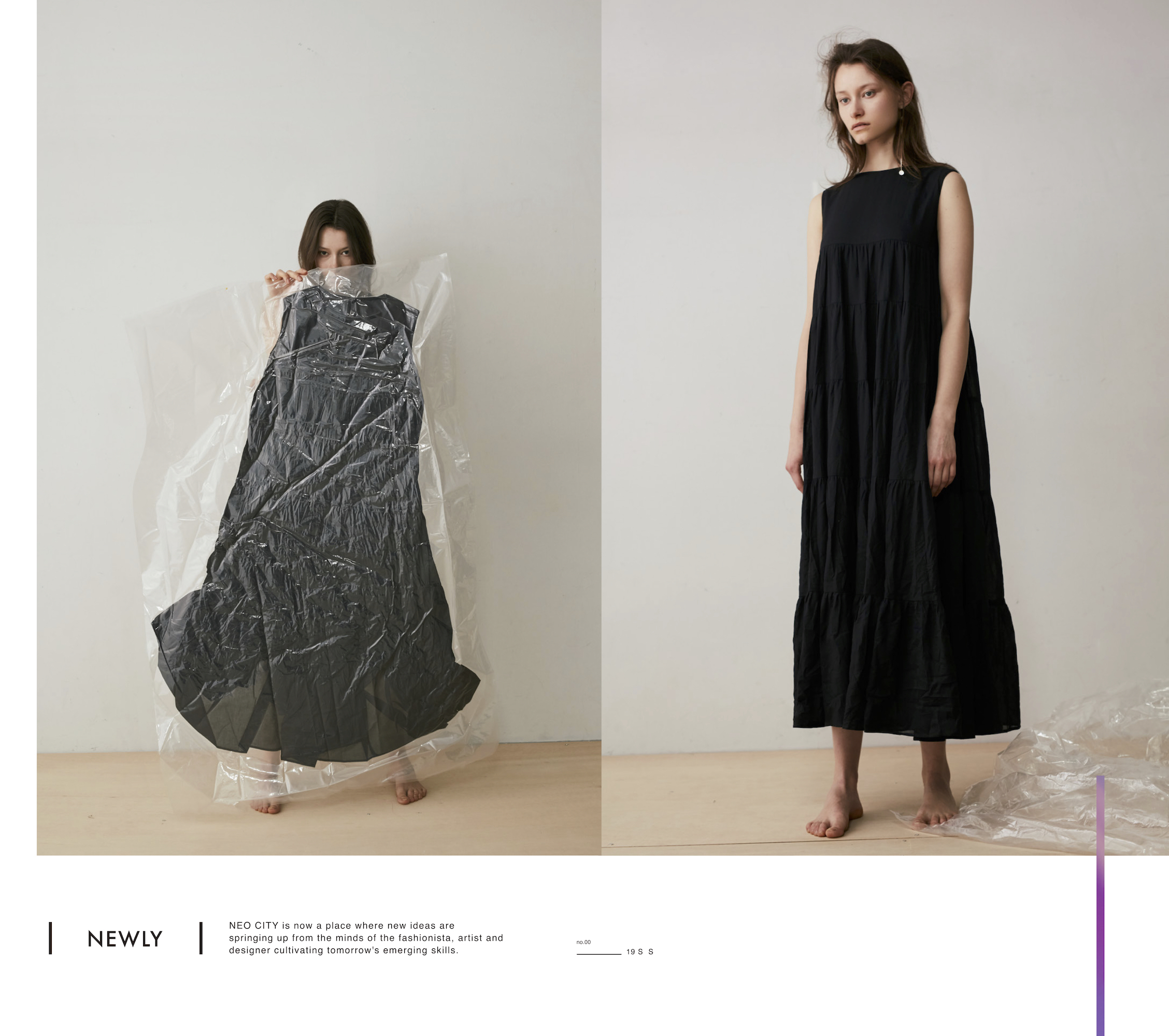 URBAN RESEARCH ROSSO 19AW